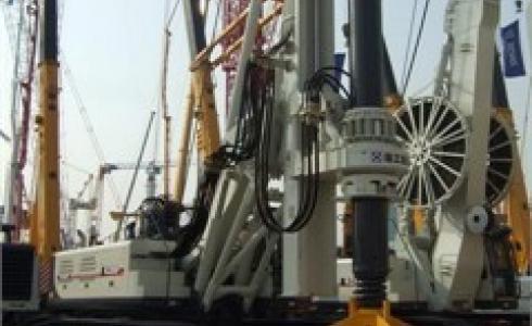 Буровая установка XCMG XR250
