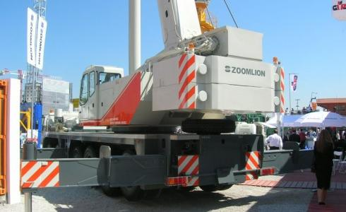 Автокран Zoomlion QY70V532